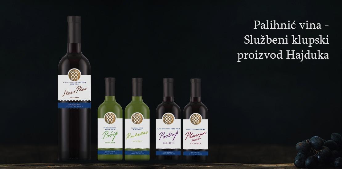 Palihnić vina – Službena vina Hajduka